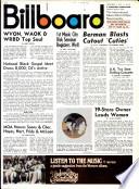 1972年9月2日