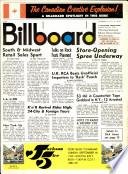 1971年9月18日