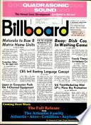 1971年10月2日