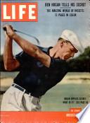 1955年8月8日