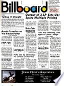 1971年10月16日