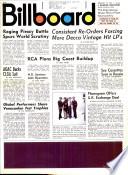 1972年2月19日
