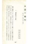 第 247 頁