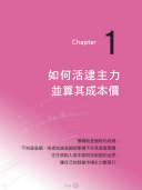 第 13 頁